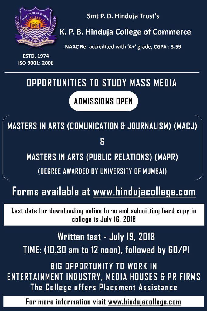 MACJ & MAPR Admission 2018